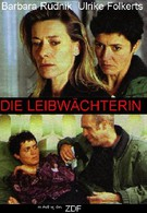 Телохранительница (2005)