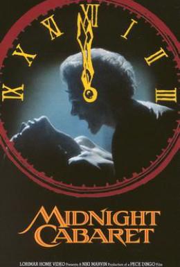 Постер фильма Полночное кабаре (1990)