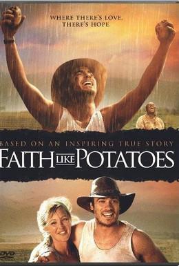 Постер фильма Глубокая вера (2006)