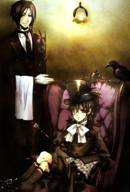 Постер фильма Темный дворецкий (2008)