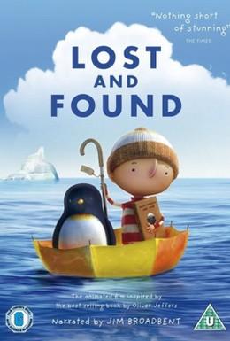 Постер фильма Потерянный и найденный (2008)