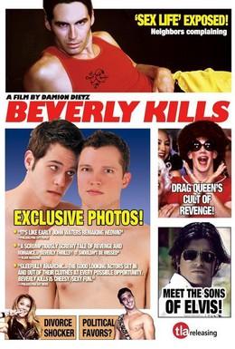 Постер фильма Беверли-киллер (2005)
