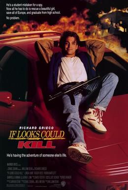 Постер фильма Если бы взгляды могли убивать (1991)