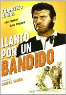 Плач по бандиту (1964)