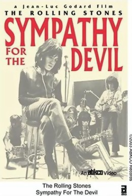 Постер фильма Сочувствие дьяволу (1968)