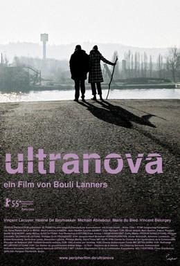 Постер фильма Ультранова (2005)