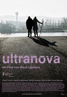 Ультранова (2005)