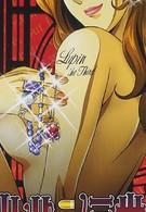 Люпен III: Возвращение волшебника (2002)