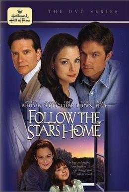 Постер фильма Звезды укажут путь (2001)