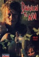 Жажда убийства (1991)