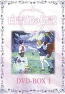 Легенда о принцессе Белоснежке (1994)
