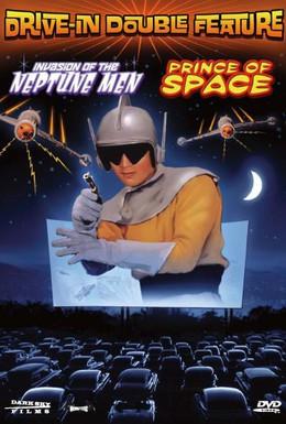 Постер фильма Космический Принц (1959)