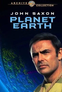 Постер фильма Планета Земля (1974)
