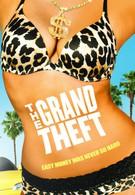 Большая кража (2011)