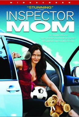 Постер фильма Инспектор Мама (2006)