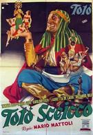 Тото шейх (1950)