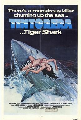 Постер фильма Тигровая акула (1977)