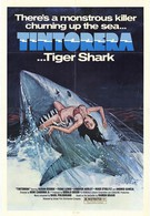 Тигровая акула (1977)