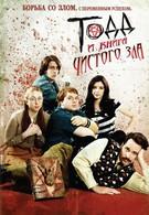 Тодд и книга чистого зла (2010)