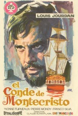 Постер фильма Граф Монте-Кристо (1961)