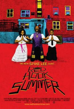 Постер фильма Лето в Ред Хук (2012)