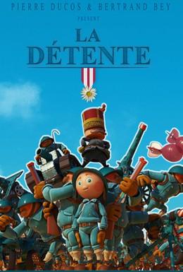 Постер фильма Разрядка (2011)