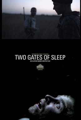 Постер фильма Двое врат сна (2010)
