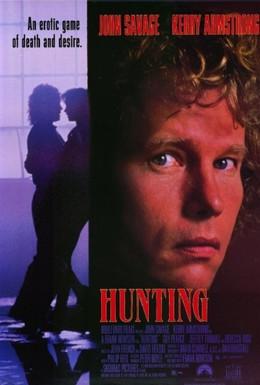 Постер фильма Беспощадная охота (1991)