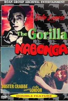 Постер фильма Горилла (1939)