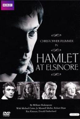 Постер фильма Гамлет (1964)
