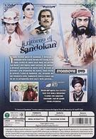 Возвращение Сандокана (1996)