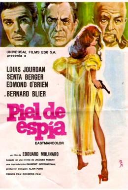 Постер фильма Шпионская шкура (1967)