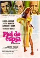 Шпионская шкура (1967)