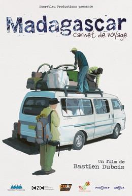Постер фильма Мадагаскар, путевой дневник (2010)