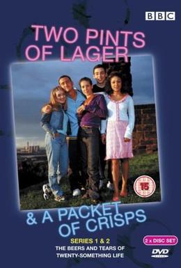 Постер фильма Две пинты лагера и упаковка чипсов (2004)