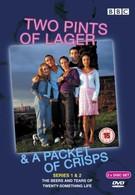 Две пинты лагера и упаковка чипсов (2004)