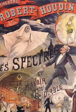 Постер фильма Замок дьявола (1896)