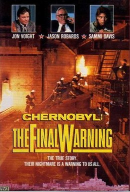 Постер фильма Чернобыль: Последнее предупреждение (1991)
