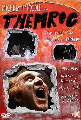 Постер фильма Темрок (1973)