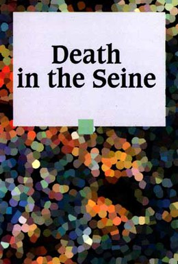 Постер фильма Смерть на Сене (1989)