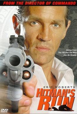 Постер фильма Заказанный убийца (1999)