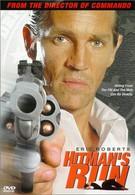 Заказанный убийца (1999)