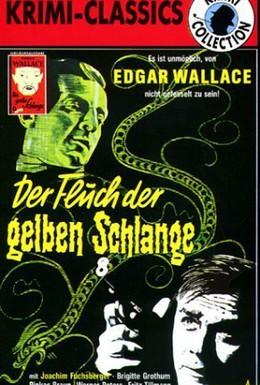 Постер фильма Проклятье Желтой змеи (1963)
