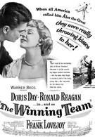 Команда-победитель (1952)