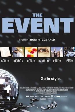 Постер фильма Случай (2003)