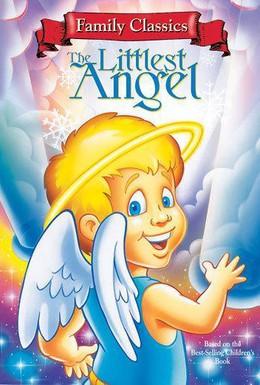 Постер фильма Маленький ангел (1997)