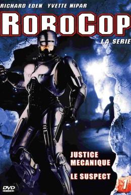 Постер фильма Робокоп (1994)