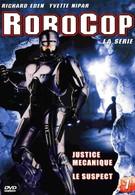 Робокоп (1994)