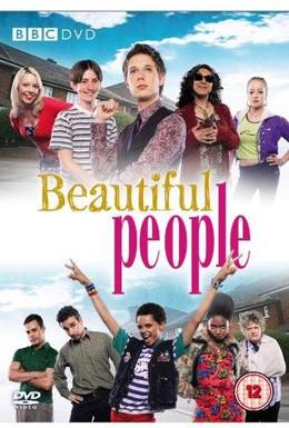 Постер фильма Славные люди (2008)