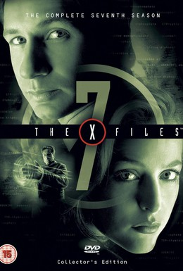 Постер фильма Секретные материалы (1998)